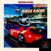 『中古即納』{PS}リッジレーサー(RIDGE RACER) PlayStation the Best(SLPS-91001)(19960712)