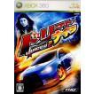 『中古即納』{表紙説明書なし}{Xbox360}ドリフトナイツ: Juiced2(ジュースド2)(20080117)