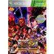 『中古即納』{Xbox360}スーパーストリートファイターIV アーケードエディション(SUPER STREET FIGHTER 4 ARCADE EDITION)(20110630)