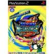 『中古即納』{PS2}ロックンメガステージ(Rock'n Mega Stage) 専用フットコントローラ同梱(20000622)