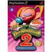 『中古即納』{PS2}ドリームオーディション2(DREAM AUDITION 2)(20001214)