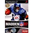 『中古即納』{表紙説明書なし}{PS2}MADDEN NFL 07(マッデンNFL07) 英語版(20061207)