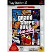 『中古即納』{PS2}Grand Theft Auto:Vice City(グランド・セフト・オート・バイスシティ) カプコレ(SLPM-66034)(20050519)