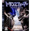 『中古即納』{PS3}トランスフォーマーザゲーム(TRANSFORMERS THE GAME)(20080207)