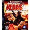 『中古即納』{表紙説明書なし}{PS3}トムクランシーズ レインボーシックス ベガス2(Tom Clancy's RAINBOW SIX VEGAS 2)(20080529)