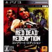 『中古即納』{PS3}レッド・デッド・リデンプション コンプリート・エディション(Red Dead Redemption: Complete Edition)(20120119)