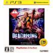 『中古即納』{PS3}DEAD RISING 2(デッドライジング2)(PlayStation 3 the Best)(BLJM-55035)(20120119)