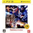『中古即納』{PS3}ガンダム無双3 PS3 THE BEST(BLJM-55042)(20120628)