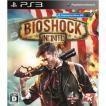 『中古即納』{PS3}バイオショック インフィニット(Bioshock Infinite)(20130425)