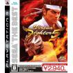 『中古即納』{PS3}SEGA THE BEST Virtua Fighter 5(バーチャファイター5)(BLJM-60117)(20081211)