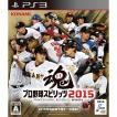 『新品即納』{PS3}プロ野球スピリッツ2015(プロスピ2015)(20150326)