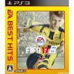 『中古即納』{PS3}EA BEST HITS FIFA 17(BLJM-61358)(20170601)