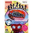 『中古即納』{Wii}Dance Dance Revolution HOTTEST PARTY(DDR ダンスダンスレボリューション ホッテストパーティー) 専用コントローラ同梱版(20071025)