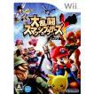 『中古即納』{Wii}大乱闘スマッシュブラザーズX(エックス)(20080131)