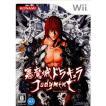『中古即納』{表紙説明書なし}{Wii}悪魔城ドラキュラ ジャッジメント(Judgment)(20090115)