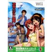 『中古即納』{Wii}涼宮ハルヒの並列 通常版(20090326)