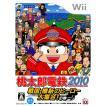 『中古即納』{Wii}桃太郎電鉄2010 戦国・維新のヒーロー大集合!の巻(20091126)