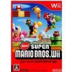 『中古即納』{表紙説明書なし}{Wii}New(ニュー) スーパーマリオブラザーズ Wii(20091203)