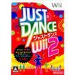 『中古即納』{表紙説明書なし}{Wii}JUST DANCE Wii 2(ジャストダンスWii2)(20120726)