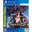 『中古即納』{PS4}鉄拳7(TEKKEN 7) Welcome Price!!(PLJS-36074)(20180906)