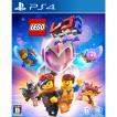 『新品即納』{PS4}LEGO レゴ®ムービー2 ザ・ゲーム(20190328)
