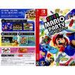 『中古即納』{Switch}(ソフト単品)スーパー マリオパーティ 4人で遊べる Joy-Conセット(HAC-W-ADFJA)(20181201)