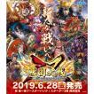 『新品即納』{TCG}戦国大戦 トレーディングカードゲーム 双 スターターデッキ 蒼(SGK-0056)(20190628)