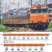 『新品』『O倉庫』{RWM}98238 国鉄 103系(高運転台非ATC・オレンジ)基本セット(4両) Nゲージ 鉄道模型 TOMIX(トミックス)(20170226)