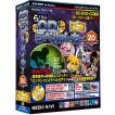 BD/DVD/CDラベル印刷ソフト らくちんCDラベルメーカー20 pro(パッケージ版)