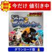 BD/DVD/CDラベル印刷ソフト らくちんCDラベルメーカー23(ダウンロード版)