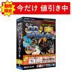 BD/DVD/CDラベル印刷ソフト らくちんCDラベルメーカー23 Pro(パッケージ版)