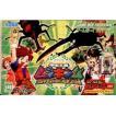 『中古即納』{GBA}(Dr.NEBUマスターズカード欠品)甲虫王者ムシキング グレイテストチャンピオンへの道(20050623)