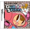 『中古即納』{表紙説明書なし}{NDS}ミスタードリラー ドリルスピリッツ(Mr.DRILLER Drill Spirits)(20041202)