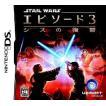 『中古即納』{NDS}スター・ウォーズ エピソード3 シスの復讐(Star Wars: Episode 3 Revenge of the Sith)(20050728)
