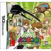 『中古即納』{NDS}(Dr.NEBUマスターズカード欠品)甲虫王者ムシキング グレイテストチャンピオンへの道DS(20051208)