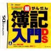 『中古即納』{NDS}超かんたん簿記入門DS(20071122)