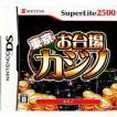 『中古即納』{NDS}SuperLite2500 東京お台場カジノ(20080221)