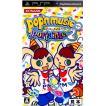『中古即納』{PSP}ポップンミュージックポータブル2(pop'n music portable2)(20111123)