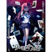 『中古即納』{PSP}リベリオンズ Secret Game 2nd Stage(シークレットゲーム 2ndステージ) 通常版(20130328)