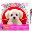 『中古即納』{3DS}かわいい仔犬3D(20111215)