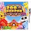 『中古即納』{3DS}ズーキーパー 3D(20111215)