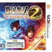 『中古即納』{3DS}戦国無双 Chronicle 2nd(クロニクルセカンド)(20120913)