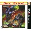 『中古即納』{3DS}モンスターハンター3(トライ)G Best Price! (CTR-2-AMHJ)(20121115)