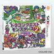 『中古即納』{3DS}ドラゴンクエストモンスターズ2 イルとルカの不思議なふしぎな鍵(20140206)