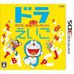 『中古即納』{3DS}ドラえいご のび太と妖精のふしぎコレクション(20141120)