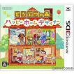 『中古即納』{3DS}どうぶつの森 ハッピーホームデザイナー 通常版(CTR-R-EDHJ)(20150730)
