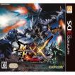 『新品即納』{3DS}限定特典付(3DS用テーマ2種) モンスターハンターダブルクロス(MHXX / Monster Hunter Double Cross)(20170318)