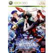 『中古即納』{Xbox360}BLAZBLUE CONTINUUM SHIFT Limited Box(ブレイブルー コンティニュアム シフト 限定版)(20100701)