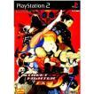 『中古即納』{PS2}ストリートファイターEX3(Street Fighter EX3)(20000304)