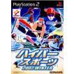『中古即納』{PS2}ハイパースポーツ 2002 WINTER(ウィンター)(20020131)